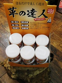blog2012_11 001.jpg