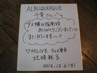 blog_201212 004.jpg
