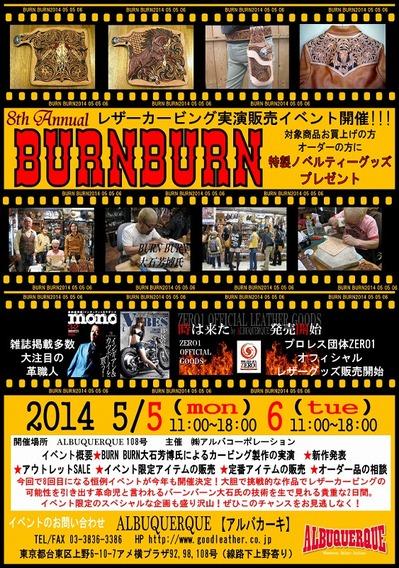 burnburn2014poster.jpg