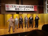 201603zero1 (1).jpg
