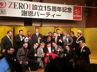 201603zero1 (2).jpg