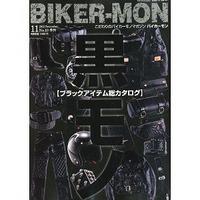 biker_mon019_.jpg