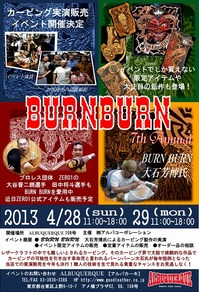 burnburn2013_poster.jpg