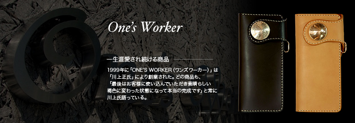 One's Worker