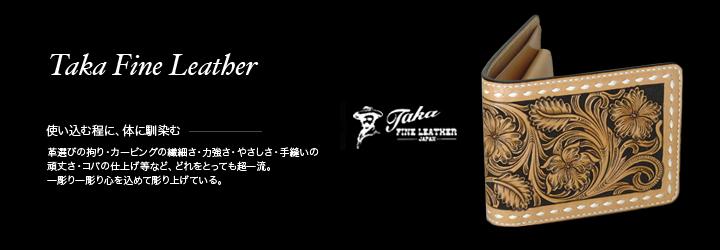 7a3c3063ae06 ALBUQUERQUE[上野アメ横レザーショップアルバカーキ] / Taka Fine Leather