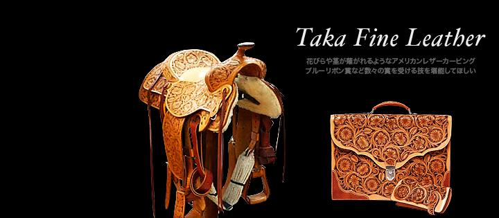 d2b972da7fe2 Taka Fine Leather[タカファインレザー] ...
