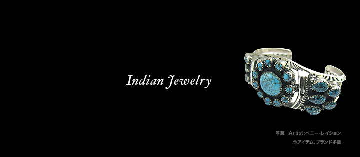 INDIAN JEWELRY[インディアンジュエリー]