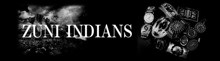 ズニ族インディアンジュエリー