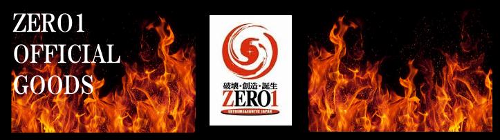 ZERO1プロレスゼロワンオフィシャルグッズ
