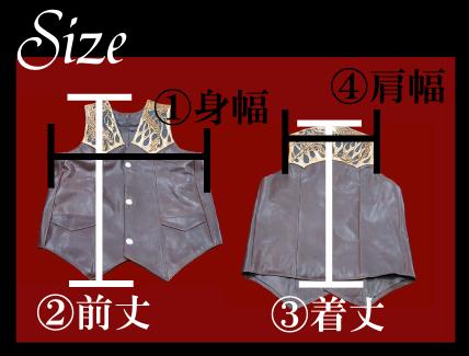 ZERO1プロレスゼロワン大谷晋二郎レザーベスト